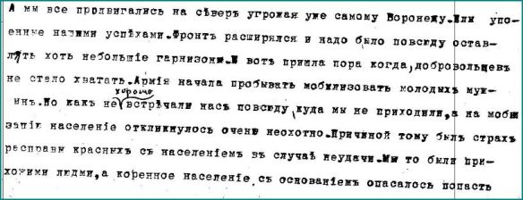 texte russe1