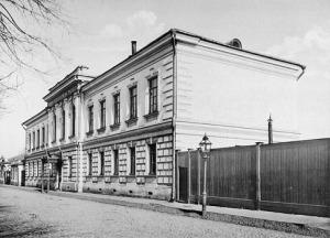 Hôtel particulier des Gorboff, rue Basmannaya, à Moscou