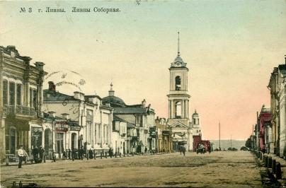 Livny vers la fin du XIXe siècle