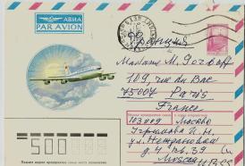 enveloppe 20007