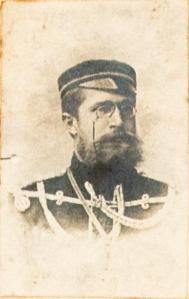 Иван Евецкий