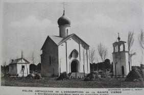 1940 ST GE